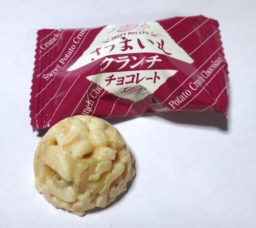 choco_nakami