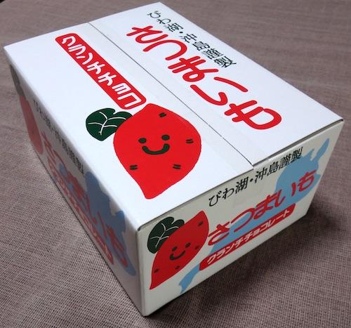 choco_box