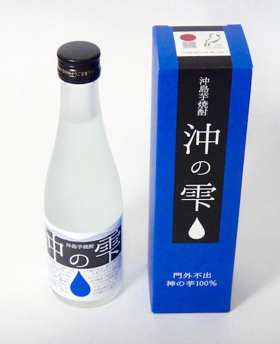 沖島芋焼酎 沖の雫